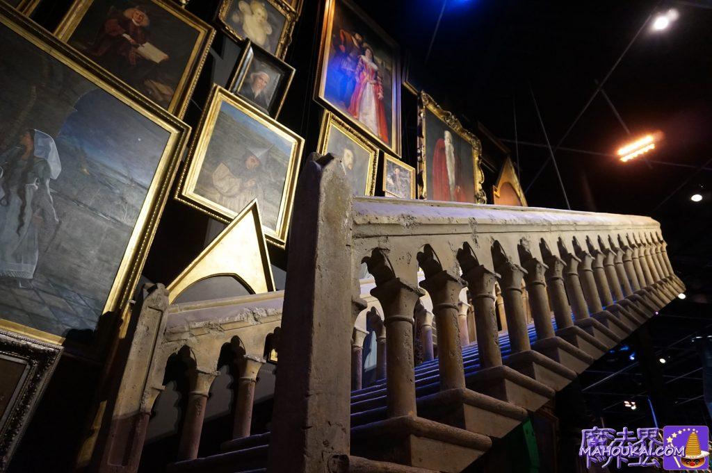 ホグワーツの動く階段と肖像画(MARBLE STAIRCASE) ワーナーブラザース ハリーポッタースタジオツアー(イギリス/ロンドン)