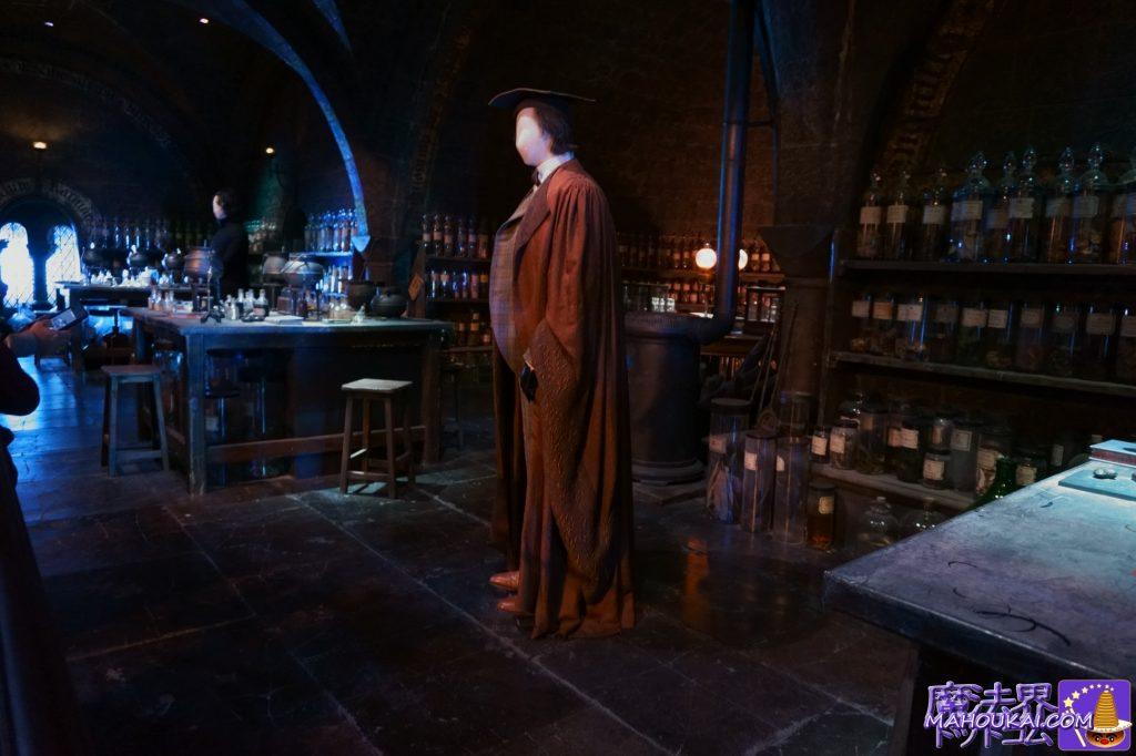 魔法薬学の教室とスネイプ先生とスラグホーン先生