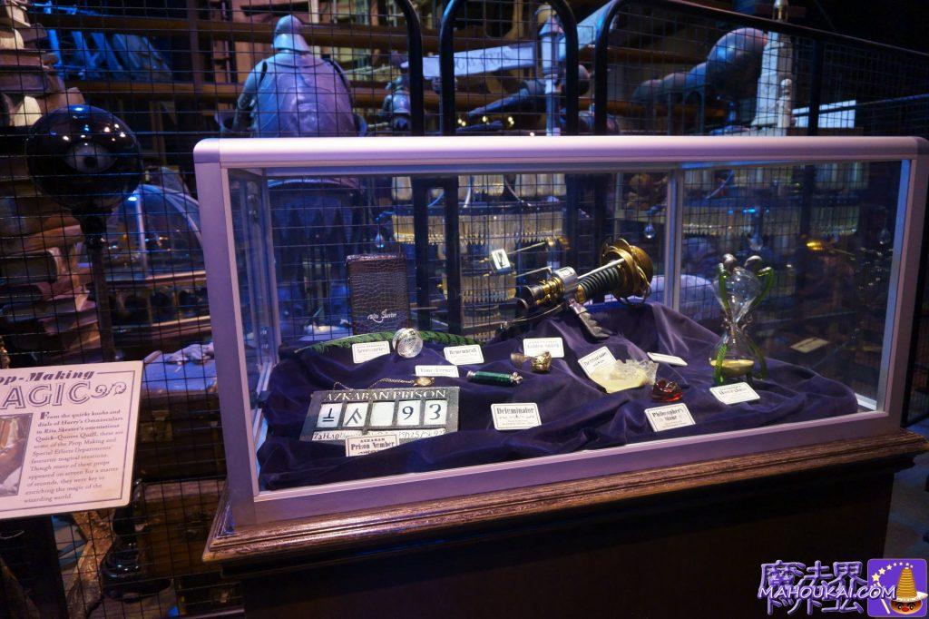 死の秘宝やハリーポッターprop小道具
