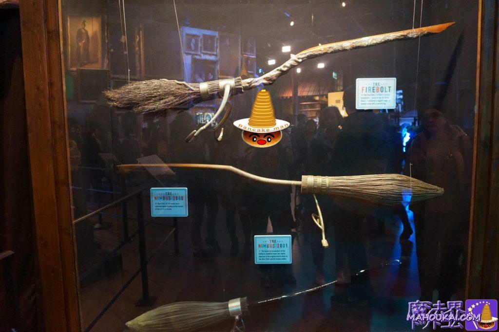 箒ニンバス2000、ニンバス2001、ファイアボルト(NIMBUS2000,NIMBUS2001,FIREBOLT)ワーナーブラザース ハリーポッタースタジオツアー(イギリス/ロンドン)
