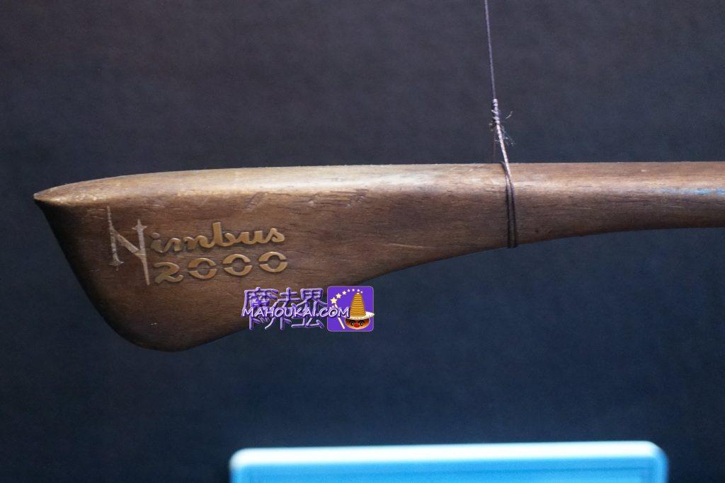 ハリーポッターの箒ニンバス2000本物(prop)nimbus2000 ワーナーブラザース ハリーポッタースタジオツアー(イギリス/ロンドン)