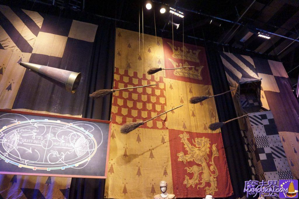 クィディッチ競技場と箒とグリフィンドールのタペストリー ワーナーブラザース ハリーポッタースタジオツアー(イギリス/ロンドン)