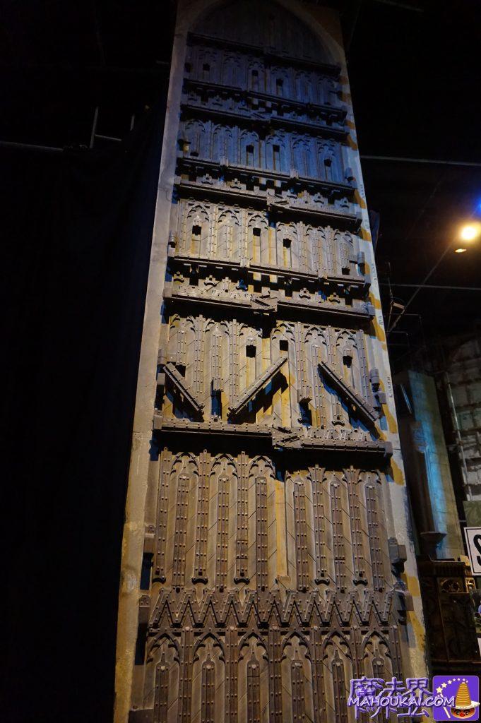 ホグワーツの扉(魔法で自動的に施錠される)映画セット ワーナーブラザース ハリーポッタースタジオツアー(イギリス/ロンドン)