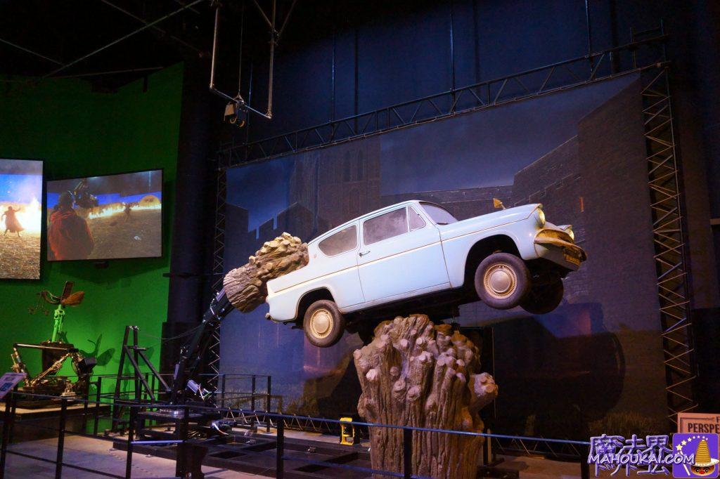 ロンのパパの空飛ぶ車フォードアングリアと暴れ柳の撮影 ワーナーブラザース ハリーポッタースタジオツアー(イギリス/ロンドン)