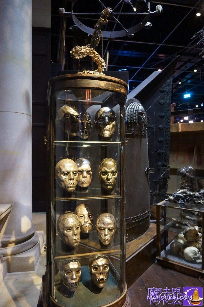 デスイーター(死喰い人)のマスク ワーナーブラザース ハリーポッタースタジオツアー(イギリス/ロンドン)