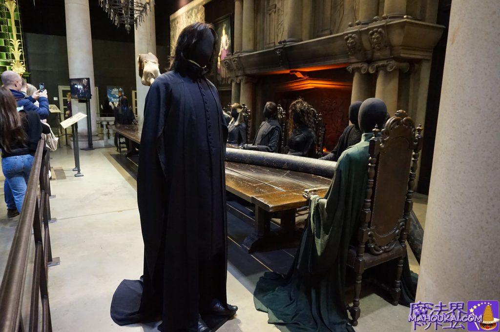 ヴォルデモート卿とセブルス・スネイプ at マルフォイの館・スネイプそしてデスイーター一味 at マルフォイの館 ワーナーブラザース ハリーポッタースタジオツアー(イギリス/ロンドン)