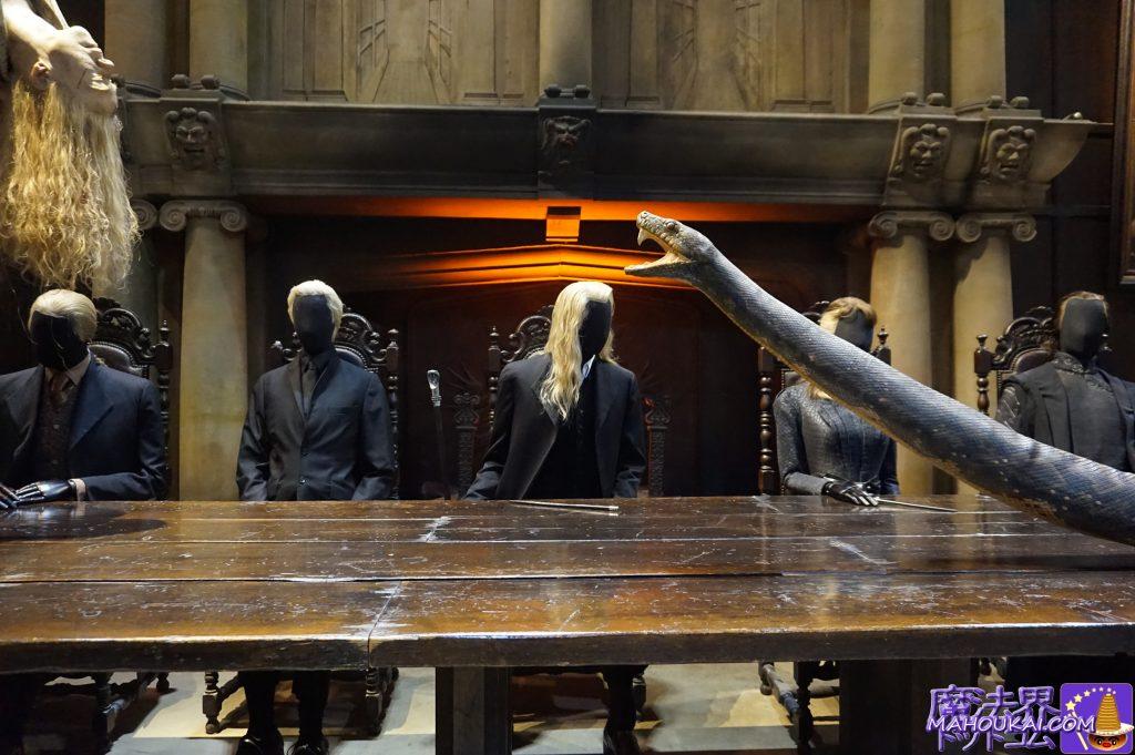 マルフォイの館に集うデスイーター(死喰い人)ワーナーブラザース ハリーポッタースタジオツアー(イギリス/ロンドン)