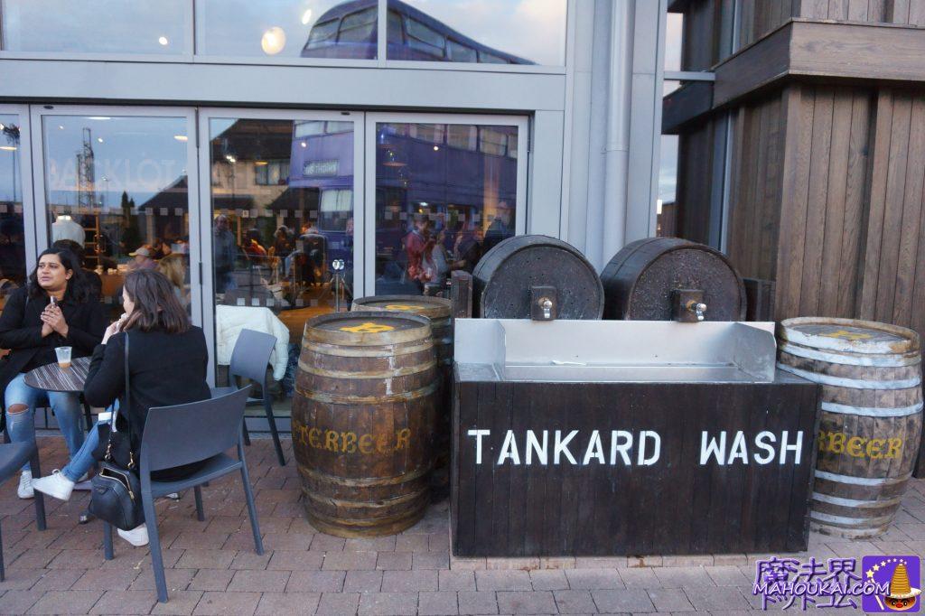 バタービールのジョッキ洗い場 ワーナーブラザーススタジオツアー メイキング・オブ・ハリーポッター(英国/ロンドン)