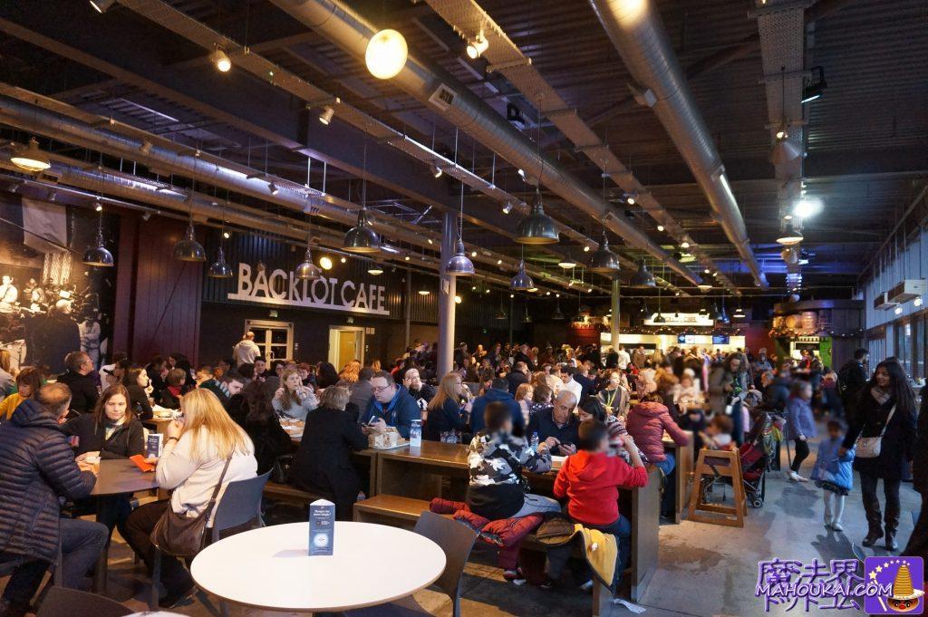 カフェ&レストラン THE BACKLOT CAFE(バック・ロット・カフェ) ワーナーブラザース ハリーポッタースタジオツアー(英国/ロンドン)