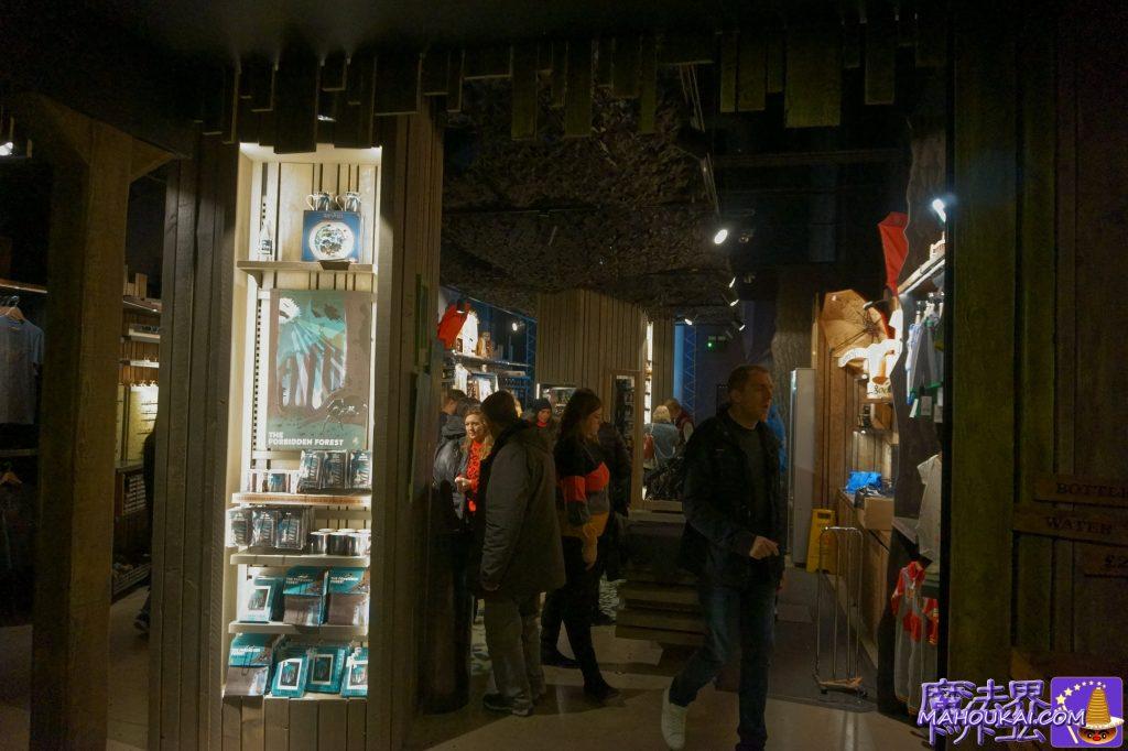 Forbidden Forest Shop禁じられた森ショップ ワーナーブラザース ハリーポッタースタジオツアー(イギリス/ロンドン)