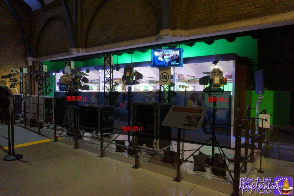 ホグワーツ特急の客車に乗った合成写真体験コーナー♪CARRIAGE INTERIOR SET ワーナーブラザース ハリーポッタースタジオツアー(英国/ロンドン)