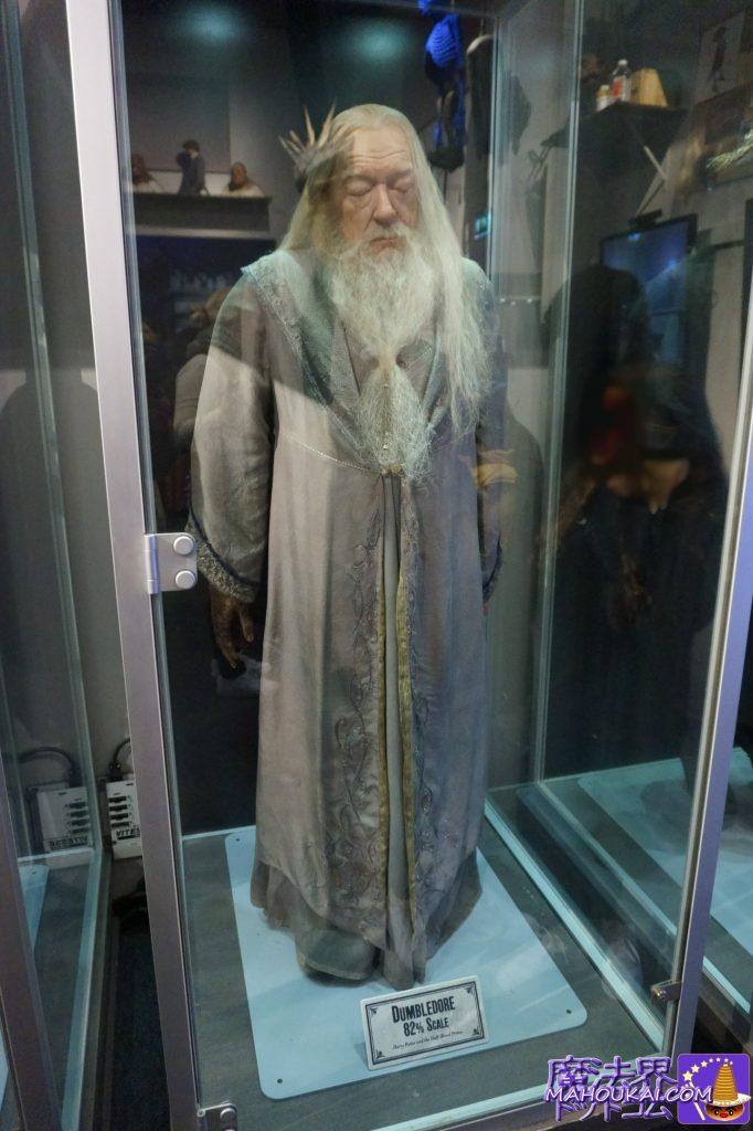 ダンブルドア(Dumbledore)は82%スケールと少し小さいフィギュア ワーナーブラザーススタジオツアー メイキング・オブ・ハリーポッター(英国/ロンドン)