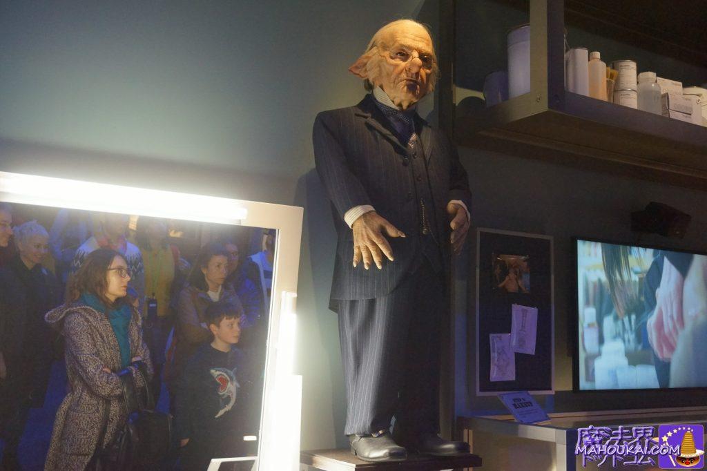 グリンゴッツ銀行の支配人のフィギュア ワーナーブラザーススタジオツアー メイキング・オブ・ハリーポッター(英国/ロンドン)
