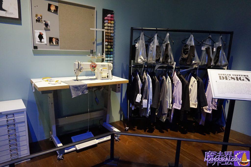 衣装デザインと縫製 ワーナーブラザーススタジオツアー メイキング・オブ・ハリーポッター(英国/ロンドン)