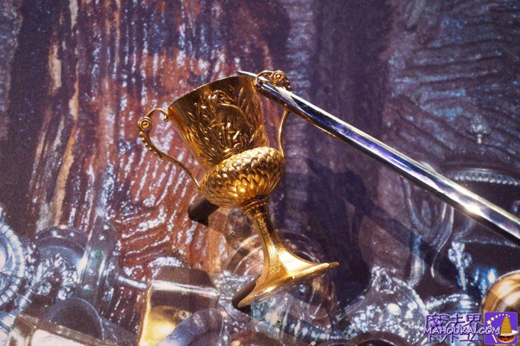 ハッフルパフのカップ ワーナーブラザーススタジオツアー メイキング・オブ・ハリーポッター(イギリス/ロンドン)
