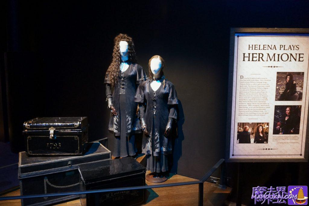 ヘレナが演じるハーマイオニー衣装 ワーナーブラザーススタジオツアー メイキング・オブ・ハリーポッター(イギリス/ロンドン)