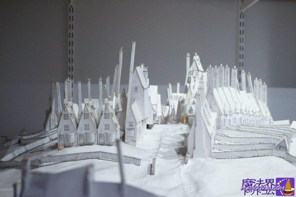 ホグズミード村のミニチュアモデル(ホワイトモデル) ワーナーブラザーススタジオツアー メイキング・オブ・ハリーポッター(イギリス/ロンドン)