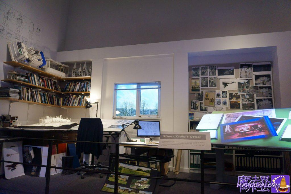 スチュアート・クレイグのオフィス(Stuart Craig's Office) ワーナーブラザーススタジオツアー メイキング・オブ・ハリーポッター(イギリス/ロンドン)