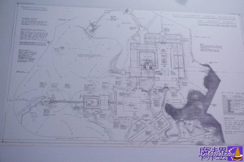 ホグワーツ(Hogwarts)配置図のスケッチ ワーナーブラザーススタジオツアー メイキング・オブ・ハリーポッター(イギリス/ロンドン)