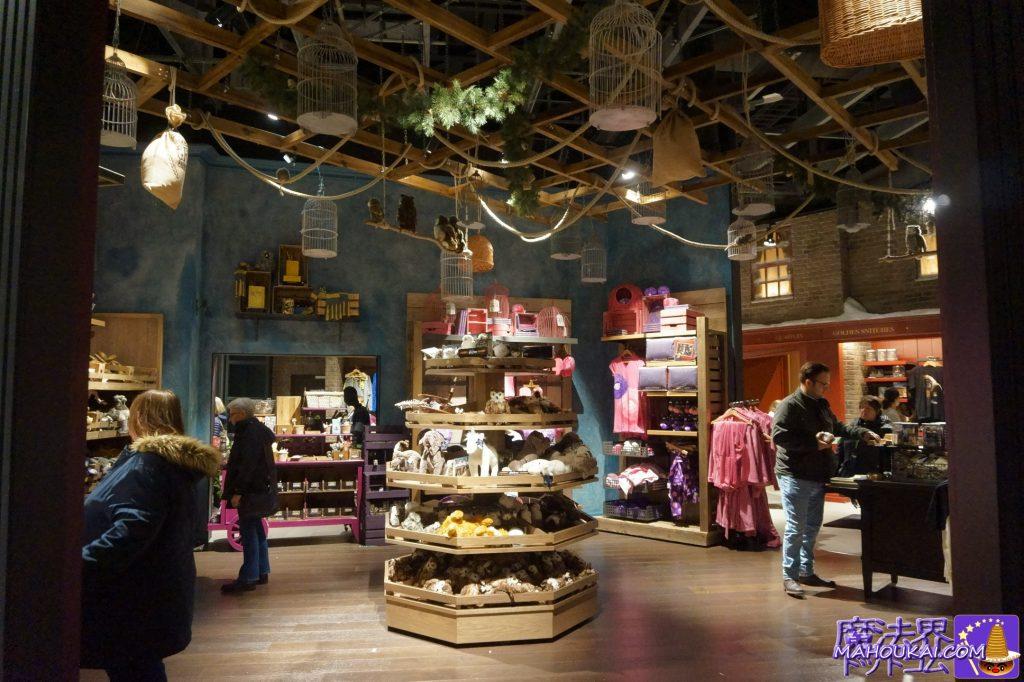 魔法動物と魔法生物のコーナー グッズショップ スタジオショップ(Studio Shop) ワーナーブラザーススタジオツアー メイキング・オブ・ハリーポッター(イギリス/ロンドン)