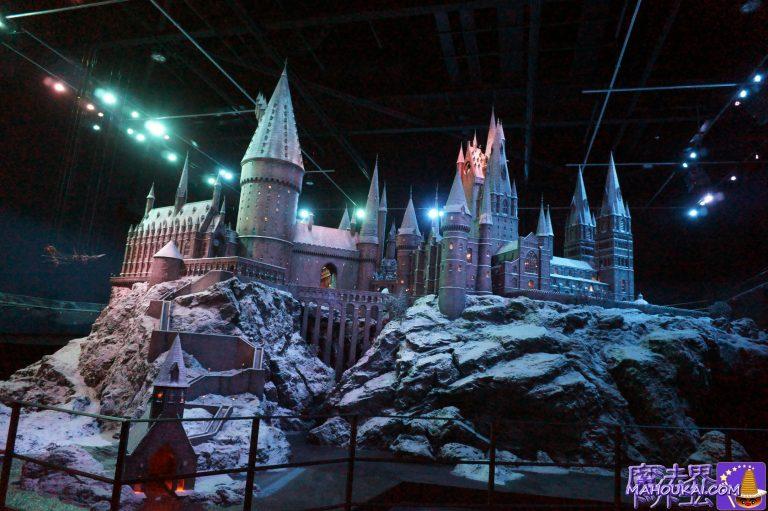 ホグワーツ魔法魔術学校の巨大模型も貸切じゃ!