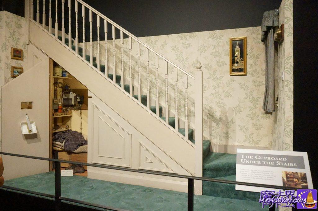 階段下の物置部屋ハリーポッター映画セット ワーナーブラザース ハリーポッタースタジオツアー(イギリス/ロンドン)