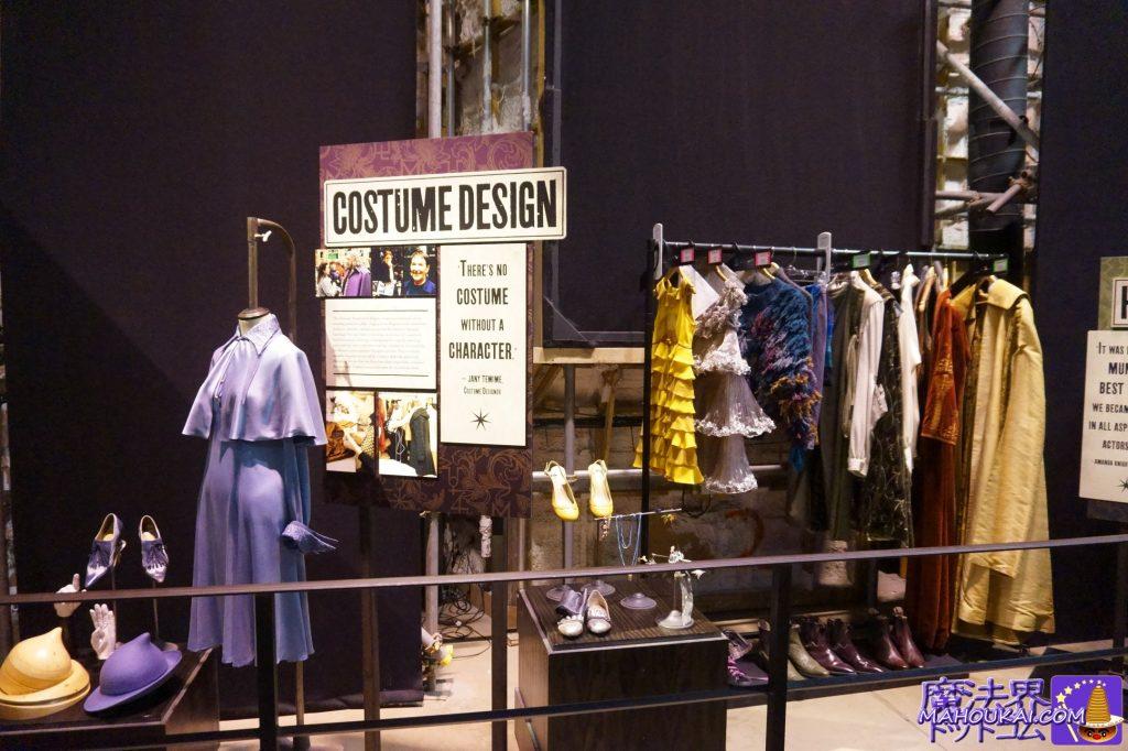 衣装について解説 バーバトンの制服、帽子、靴 ワーナーブラザース ハリーポッタースタジオツアー(イギリス/ロンドン)