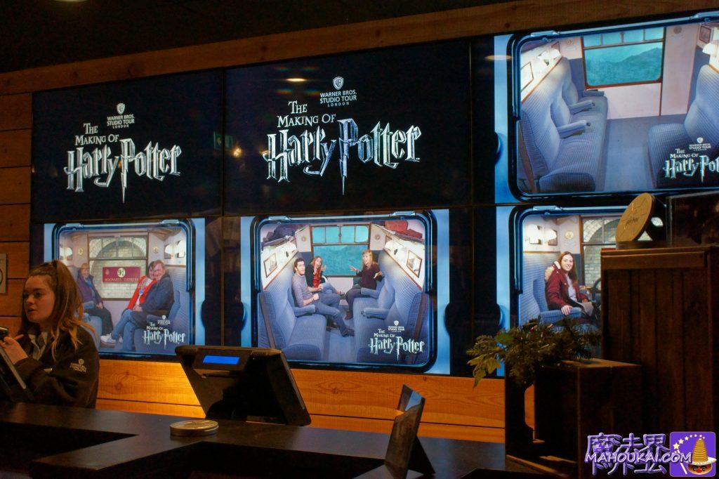 ホグワーツ特急の撮影スポットの写真購入カウンター ワーナーブラザース ハリーポッタースタジオツアー(英国/ロンドン)