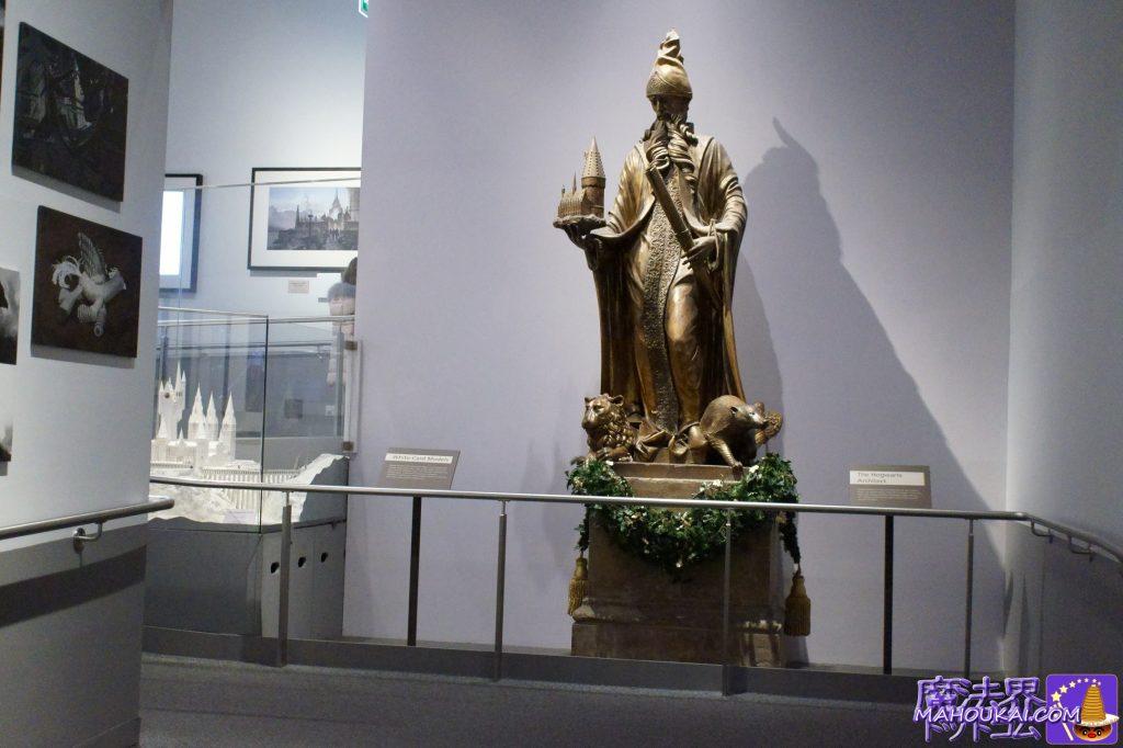ホグワーツの建築家の像(Hogwarts architect) ワーナーブラザーススタジオツアー メイキング・オブ・ハリーポッター(イギリス/ロンドン)