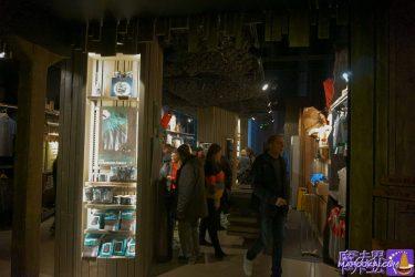 グッズショップ 禁じられた森ショップ(Forbidden Forest Shop)ハリーポッター スタジオツアー内(ロンドン)詳細レポート