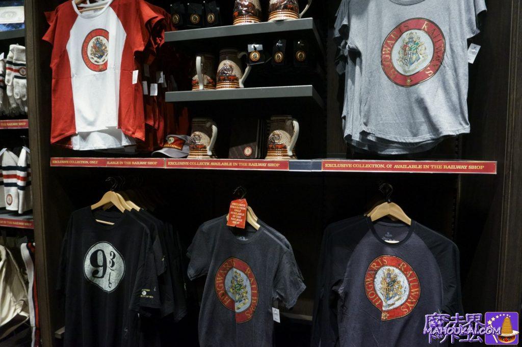 HOGWARTS RAILWAYSロゴのTシャツは4種類、マグカップ、帽子、9 3/4ロゴのTシャツ
