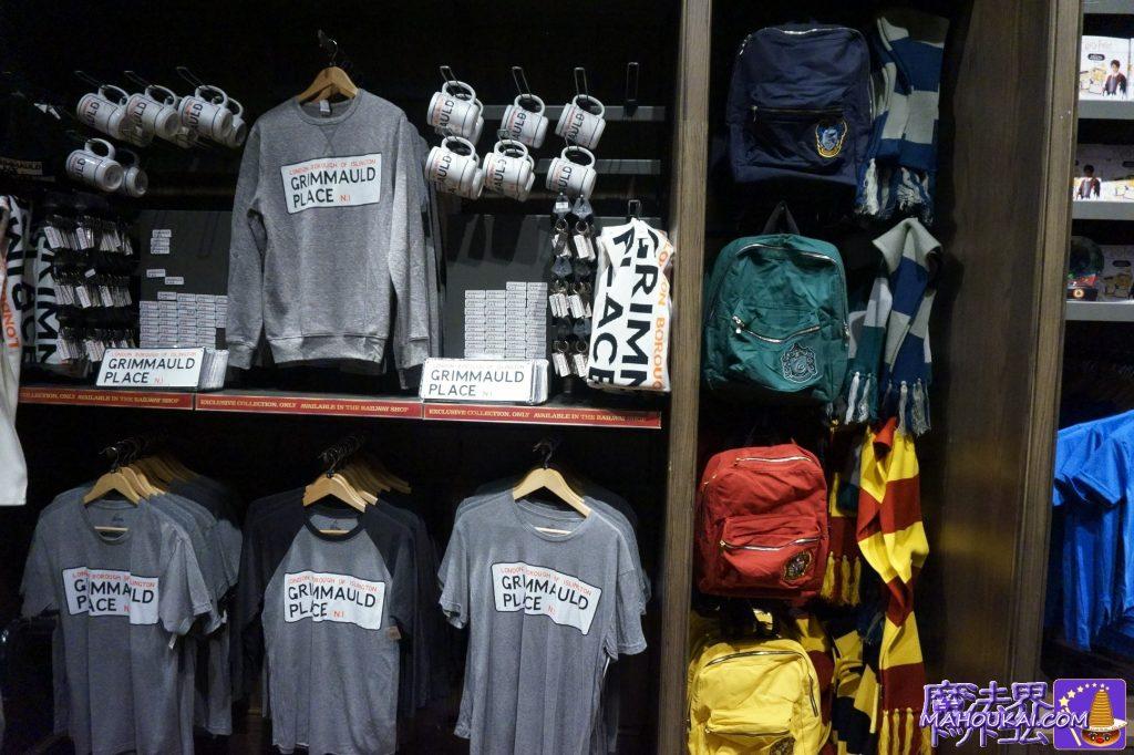 グリモールドプレイスのシャツ、マグカップ、タオル、初期デザインのグリフィンドールのマフラー、リュックetc
