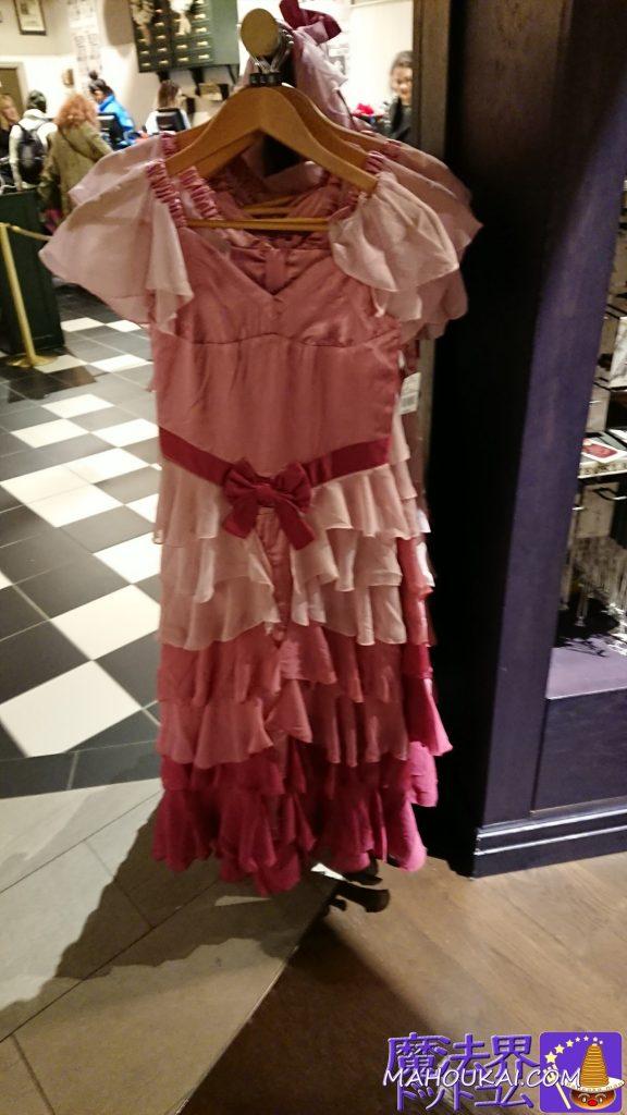 ハーマイオニーのドレス(子供用) 69.95£