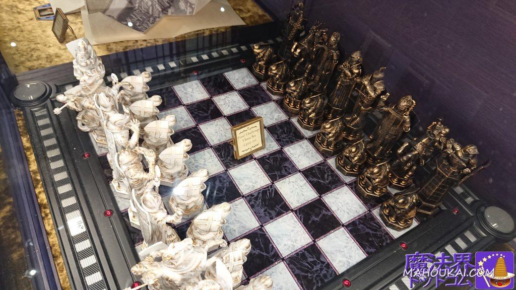 魔法使いのチェス(Final Challenge Chess Set)300ポンド