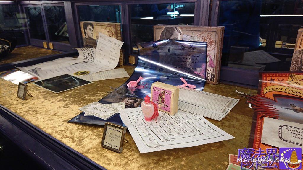 ハリーのコレクションボックスとハーマイオニーのコレクションボックス