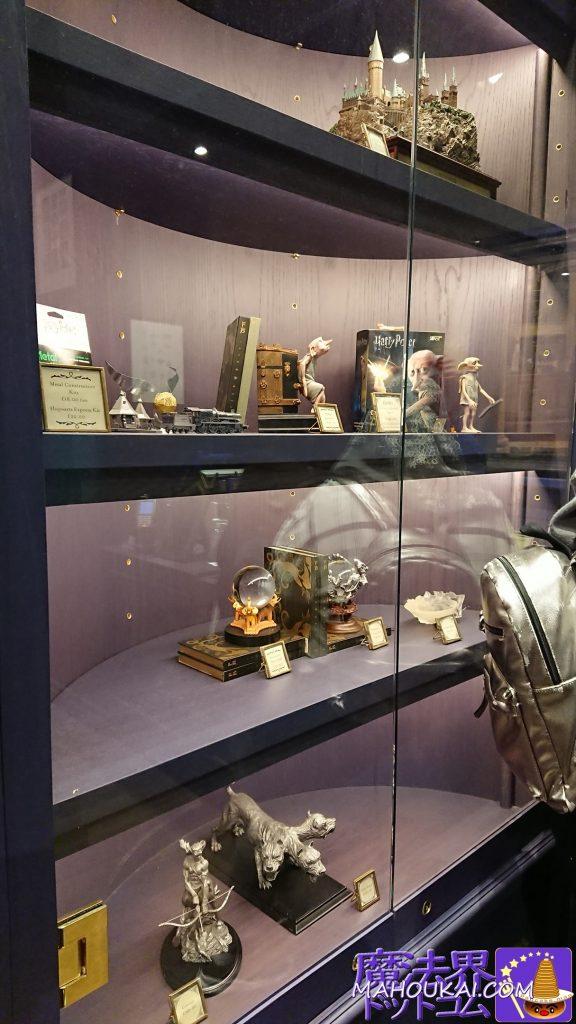 ホグワーツ城のミニチュアモデル、金のスニッチ、ドビーのスタチュー、水晶玉、ダンブルドアのクリスタルゴブレット、ケンタウルスのスタチュー、三頭犬フラッフィーのスタチュー