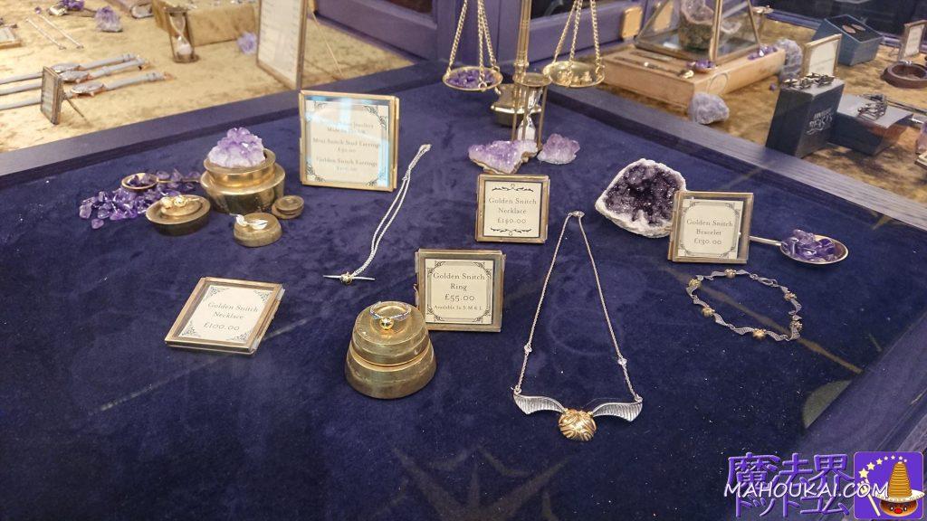 スニッチのネックレスにスニッチの指輪、スニッチのブレスレット、スニッチのイヤリング