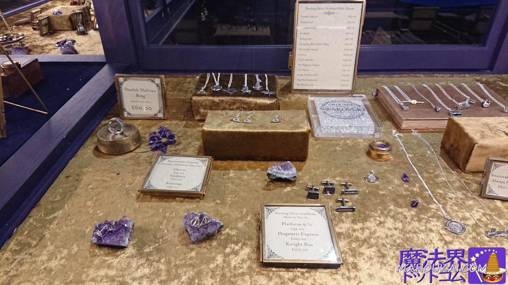 カフスリンクス(カフス)はホグワーツ特急、ナイトバス、プラットフォーム9 3/4、死の秘宝デザインの指輪、チャーム、ネックレス、イヤリング
