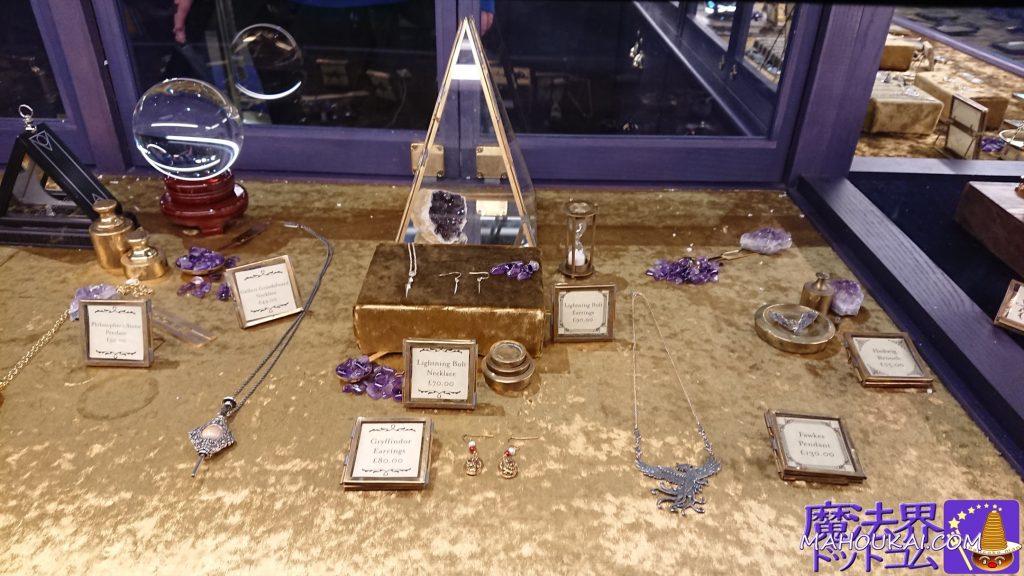 ゲラートグリンデルバルトのネックレス(血の誓いのペンダント!)や賢者の石のペンダント、フォークスのペンダント、稲妻の傷のペンダントとイヤリング、ヘドウィグのブローチ