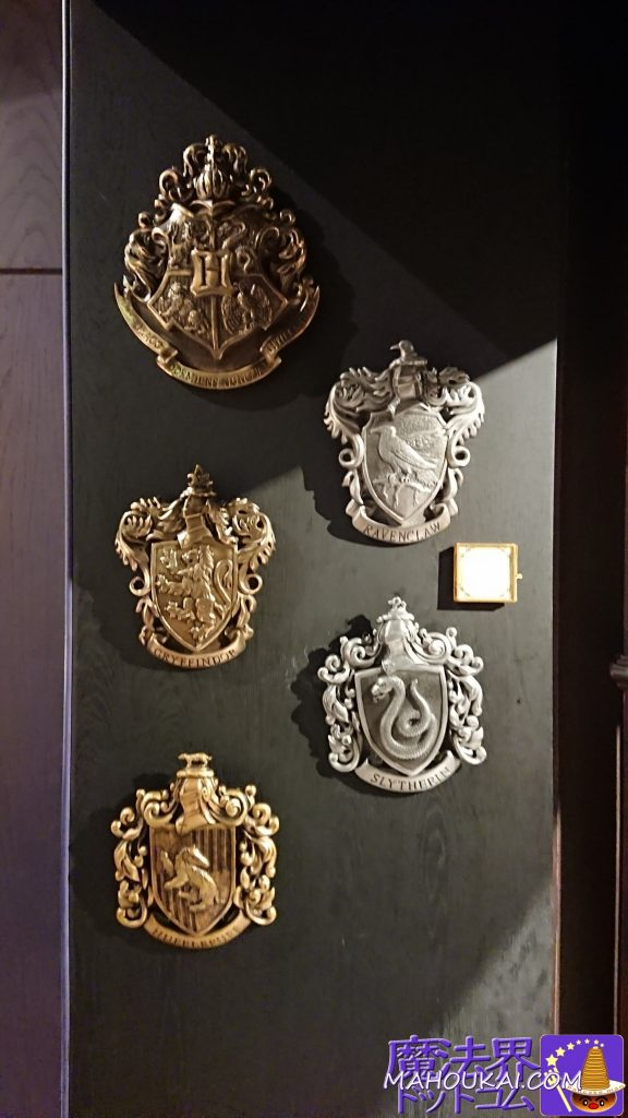 ホグワーツ紋章のウォールアート各種