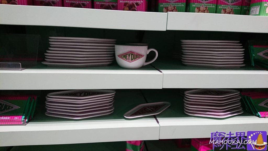 ハニーデュークスのカップとお皿