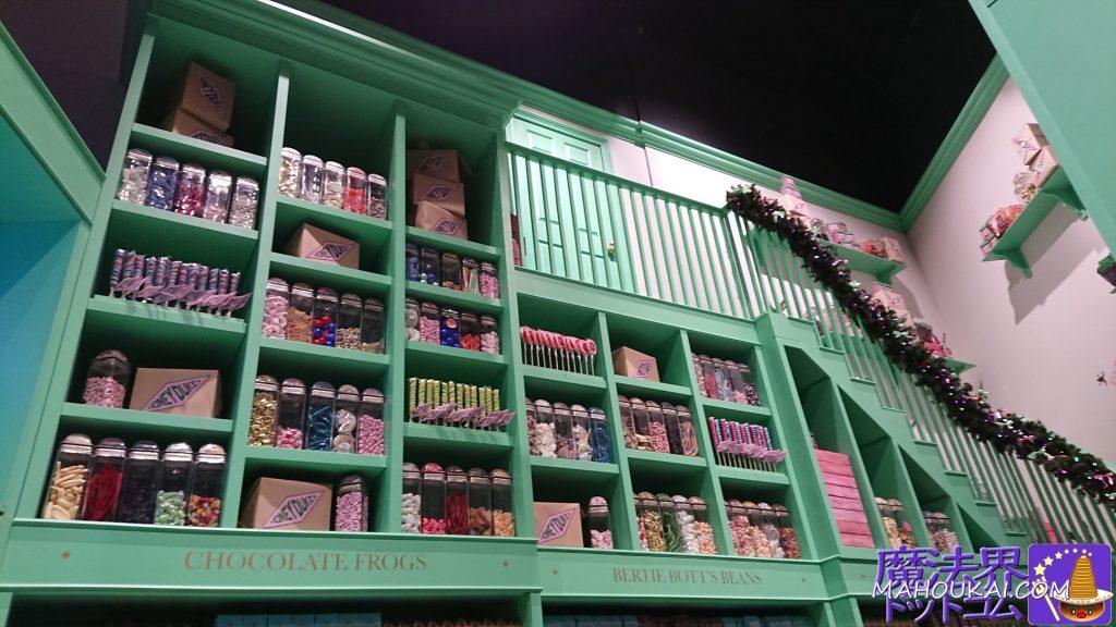ハニーデュークス 2階にあるお菓子類は飾りですが、可愛い!(ハリーポッタースタジオツアー ロンドン)