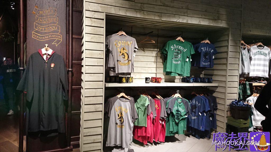 グリフィンドールやスリザリンのTシャツやハーフパンツ