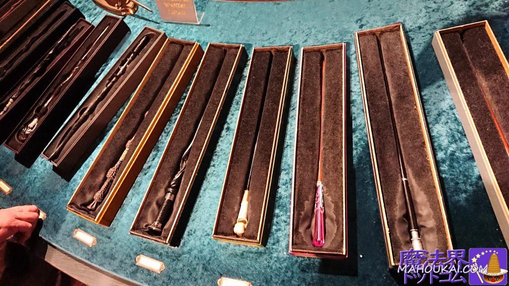 杖(Wand)ハリーポター&ファンタスティックビースト 価格32£