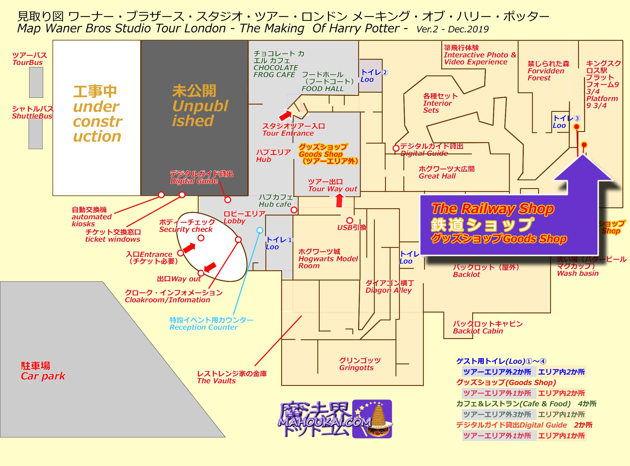 場所 鉄道ショップ地図