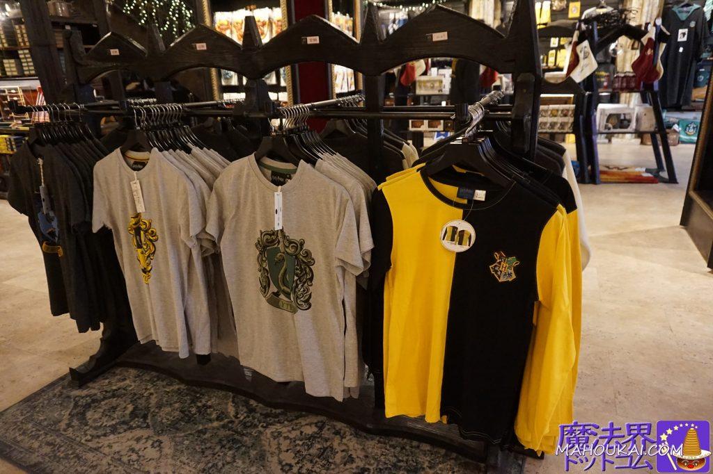 各寮のTシャツとトライウィーザード・トーナメントのセドリックのロングTシャツ(胸にホグワーツ紋章ロゴ入)