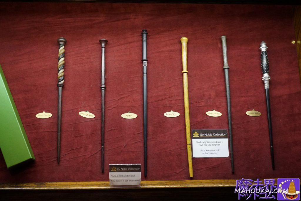アレクト・カロー、フェンリール・グレイバック、ヤックスリー、ルシウス・マルフォイ、ベラトリックス・レストレンジ 、ナルシッサ・マルフォイの杖