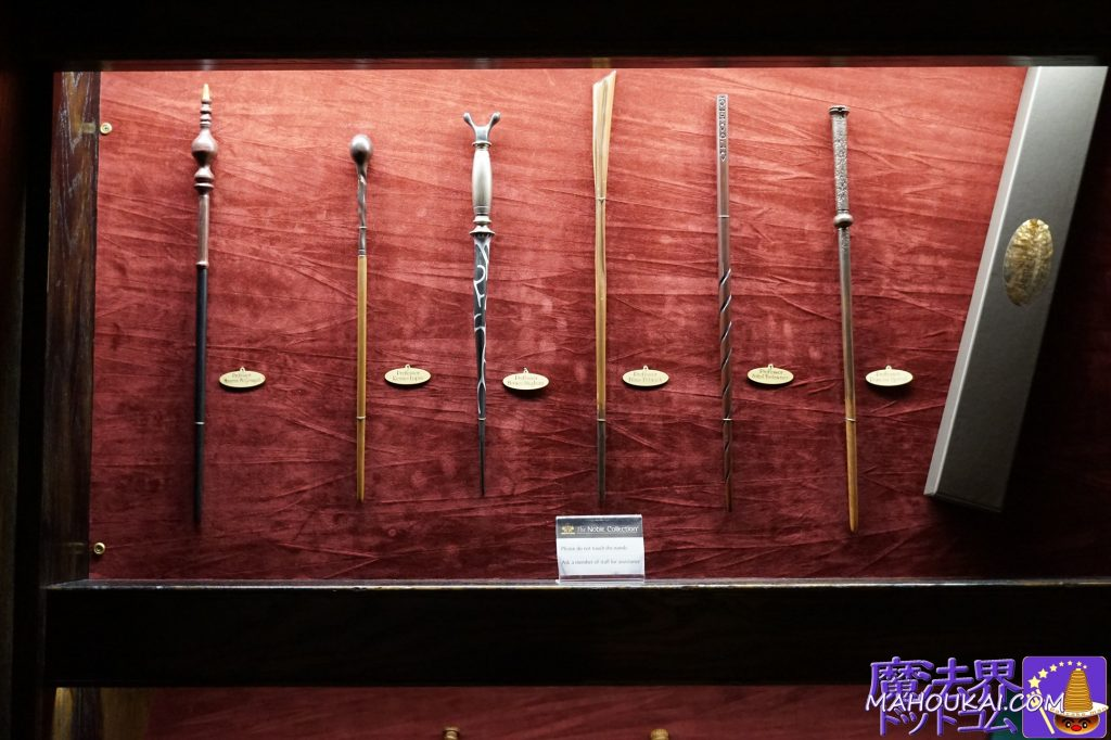 ミネルバ・マクゴナガル、リーマス・ルーピン、ホラス・スラグホーン、フィリウス・フリットウィック、シビル・トレローニー、ポモーナ・スプラウトの杖