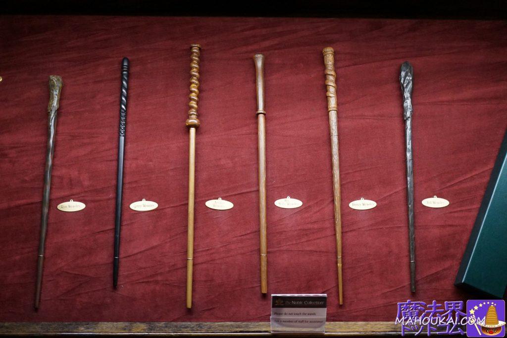 ロン・ウィーズリー、ジニー・ウィーズリー、アーサー・ウィーズリー、モリー・ウィーズリー、パーシー・ウィーズリー、ビル・ウィーズリーの杖