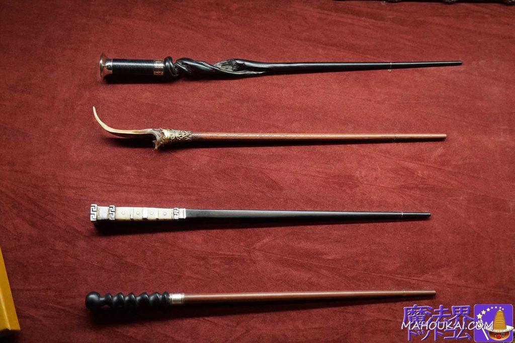 アルバス・ダンブルドア、ニコラス・フラメル、スピルマン、アバナシーの杖